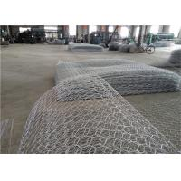 China Practical Metal Gabion Baskets , Zinc Coated Wire Box Retaining Walls on sale