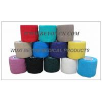Wholesale Cohesive Wrap Non Woven  Latex - free Bandage For Medical Dressing Fixation from china suppliers