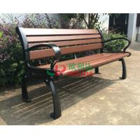 China Customized Composite Benches Outdoor , Composite Garden Bench 150 * 60 * 78cm on sale