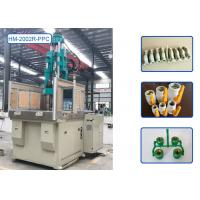 Wholesale 4 - 12 Cavities Rotary Table Injection Molding Machine For PVC Water Pipe Couplings from china suppliers