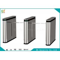 Wholesale Waterpoof Anti-static Entrance Drop Arm Barrier Public Area Access Control Gate from china suppliers