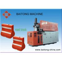 Wholesale 13.5T Automatic Blow Molding Machine For HDPE / PP Material Plastic Bottle from china suppliers