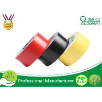 Wholesale Rubber coloured Cloth Duct Tape Water Activated For Heavy Duty Packing tape from china suppliers