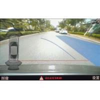 Buy cheap Audi A6 Car Rear view system Interface for Backup Camera Integration from Wholesalers