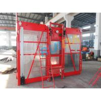 Wholesale 0 ~ 63m/min Curved Construction Passenger Hoist for Personnel and material from china suppliers