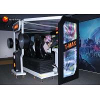 China New Business Plan 4 Players 7D Cinema Equipment Price Multi-seats 5D T-MAX Theater on sale