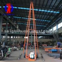 Wholesale SH30-2A exploration drilling rig from china suppliers