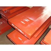 Wholesale H13 Hot Steel Plate from china suppliers