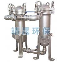 Wholesale Duplex Bag Filter Vessels For 24 hours Working Condition Liquid Filtration System from china suppliers