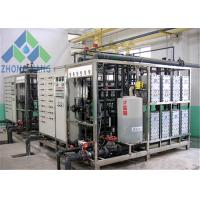 Buy cheap SS304 / SS316 Material Commercial Drinking Water Treatment Machine Long Life from wholesalers