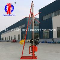 Wholesale QZ-2CS gasoline engine sampling drilling rig machine Supplier from china suppliers
