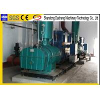 Wholesale Petrochemical Sewage Treatment Plant Blower , Flexiable Roots Rotary Lobe Blower from china suppliers