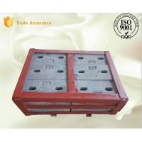 Wholesale Iron High Cr Impact Plates Alloy Steel Castings More than HRC60 DF054 from china suppliers
