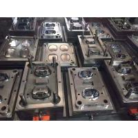 China High Precision Auto Injection Molding Machine Plastic Food Box Mould Customized for sale