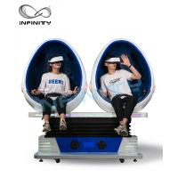 Wholesale Double Seater Virtual Reality Capsule , Free Vision 9D Egg Cinema For Adult from china suppliers