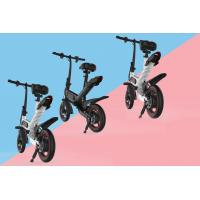 Wholesale Front & Rear 12 Inch Folding Travel Bike , Smart Lightweight Fold Up Bike from china suppliers