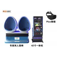 Wholesale 2018 Top Sale 9d VR Electric 360 Seats VR Cinema Egg Simulator For Game Center from china suppliers