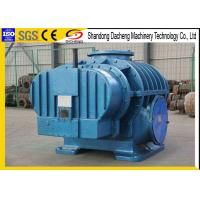 Wholesale Pneumatic Conveying Twin Lobe Air Compressor / Coupling Drive Rotary Roots Blower from china suppliers