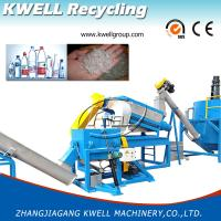 China Top Quality Plastic Film/Pet Bottle Washing Line/Recycling Machine for sale