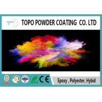 Wholesale RAL 1027 Curry Pure Polyester Powder Coating Fusion Bonded Epoxy Powder Coating from china suppliers