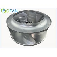 Buy cheap Light Weight Brushless EC Centrifugal Fans Blowers For Air Conditioning Systems from wholesalers