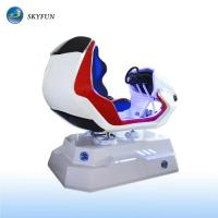 Wholesale 4KW 1 Palyer Interaction 9D VR Games / VR Car Racing Simulator from china suppliers
