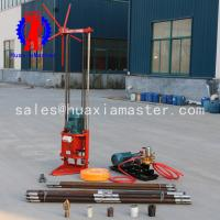 Wholesale huaxiamaster QZ-2D three phase electric sampling drilling rig from china suppliers
