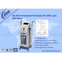 Multi Functional Q Switch Nd Yag Laser Tattoo Removal Machine Ac220v / 50hz for sale