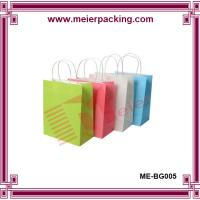 Wholesale 320x410+100mm Coloured Paper Carrier Bag Twisted Handle ME-BG005 from china suppliers