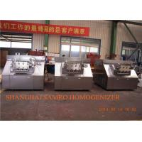 China Hydraulic type two stage Industrial Homogenizer for milk pasteurizer on sale