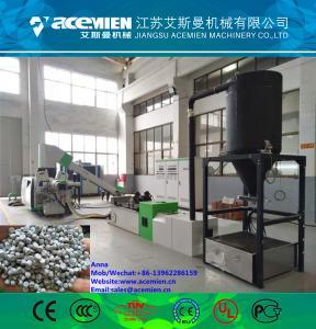 Wholesale hdpe ldpe plastics regranulator / waste plastic granules making recycling machine/PE PP plastic granules machine plastic from china suppliers