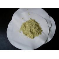 Wholesale Fungal diseases Mancozeb 80%WP contact fungicide CAS 8018-01-7 from china suppliers