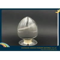 Buy cheap High Surface Areas Round Atomized Magnesium Powder Without Lump / Dregs from Wholesalers