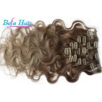 Wholesale Light Brown / Blonde Free Tangle Clip In Virgin Hair Extensions 12 Inch from china suppliers