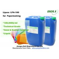Buy cheap Light Brown Liquid High Lipase , Aspergillus Niger Lipase 25kg 30kg HDPE Drums from wholesalers