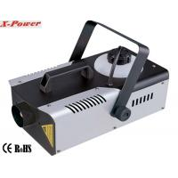 Wholesale Professional Stage Fog Machine 1500w  High Output With Wire Control For Concert,Weeding  X-07 from china suppliers