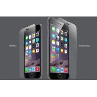 China 9H hardness 2.5D round edge oleophobic coating tempered glass screen protector for iphone5 for sale