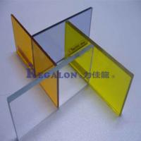 Buy cheap Colored Solid Polycarbonate Sheet from wholesalers