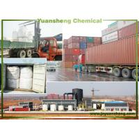 Wholesale Calcium lignosulphonate Supplier from china suppliers
