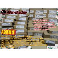 Wholesale 1794-IA8【ALLEN BRADLEY】 from china suppliers