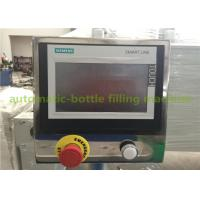Quality Automatic One Side Paper Sticker Labeling Machine For Round Glass Bottle 50Hz for sale