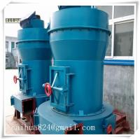 Buy cheap China raymond mill Manufacturer for Gypsum powder Production from wholesalers