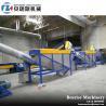 capacity 500kg/h PET plakes recycling washing line/ PLC control automatic plastic PET bottle washing line for sale