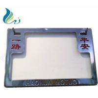 Wholesale Tin Custom Car Licence Plate Embossed Personal Car Registration Plates from china suppliers