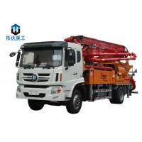 Quality 29 M Vertical Height Small Concrete Pump , Concrete Boom Pump Truck Machine for sale