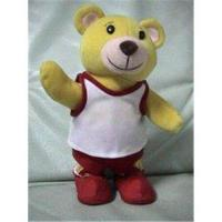 Wholesale Stuffing Yellow Dressed Bear Toddler Electronic Toys from china suppliers