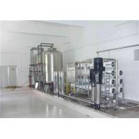 Wholesale SS304 Material Water Purification Machine For Business 5000 L/H Capacity from china suppliers