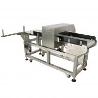 Wholesale Quality assurance food grade metal detector / food safety inspection metal detector from china suppliers