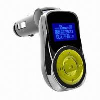 Wholesale MP3 Player Car Kit, Supports FM Transmitter, Two Color Matrix LCD Display, USB Host, SD/MMC Card from china suppliers