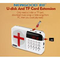 Wholesale Christian usb sd card player from china suppliers